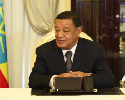 About the Former President Dr. Mulatu Teshome